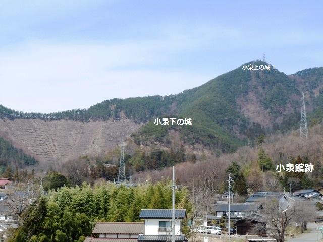 小泉下の城 (60)