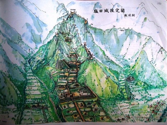 図解 山城探訪 第三集 上田小県資料編 (84)
