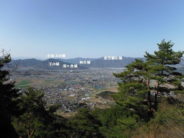 塩田城2 (117)