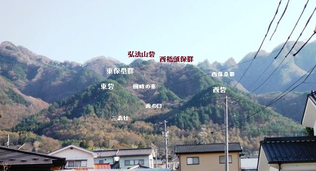 塩田城2 (172)