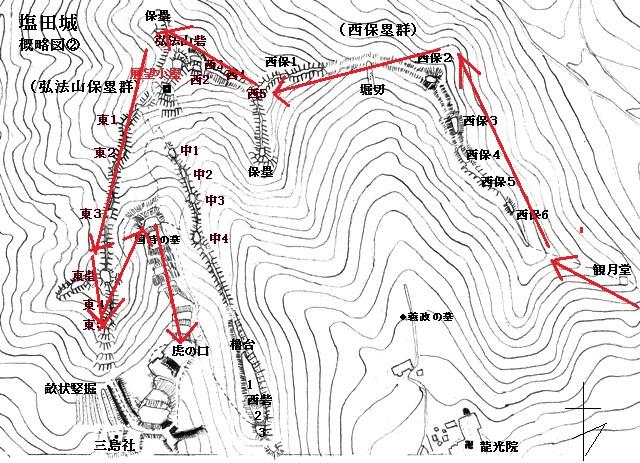 塩田城概略図③