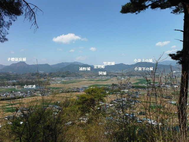 塩田城④ (20)