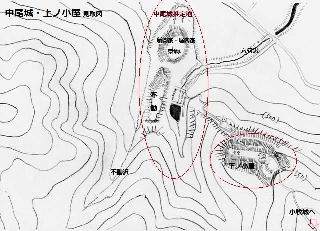 中尾城見取図①