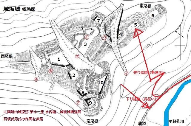 城坂城見取図①