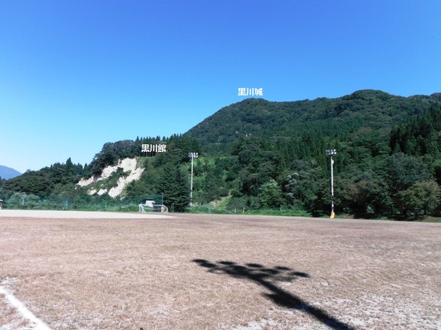 黒川館(小谷村) (1)