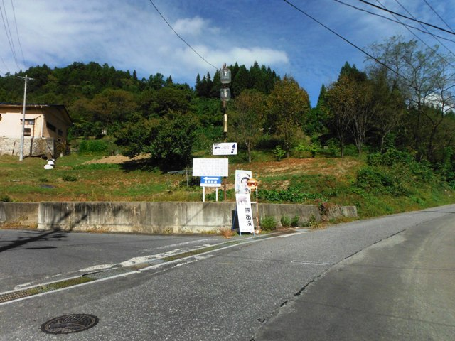 古山城(小川村) (55)