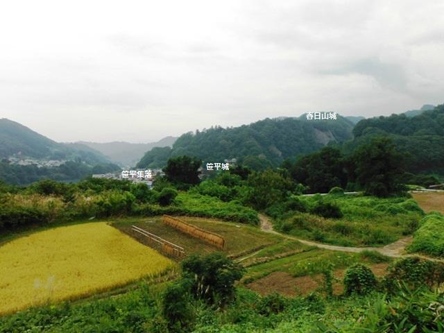 笹平城(長野市七二会) (2)