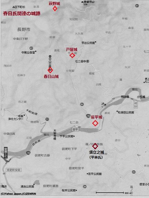 春日氏の城の位置