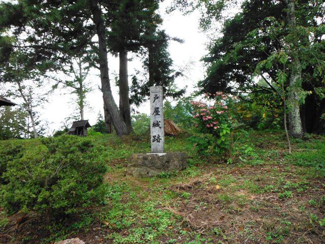 戸屋城(長野市七二会) (12)