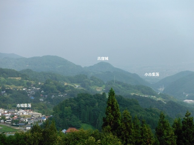 春日山城(長野市七二会) (11)