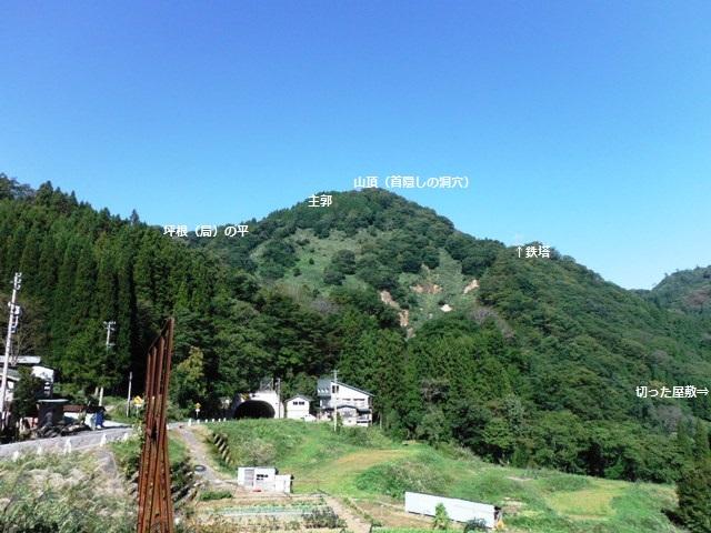 平倉城(小谷村) (3)