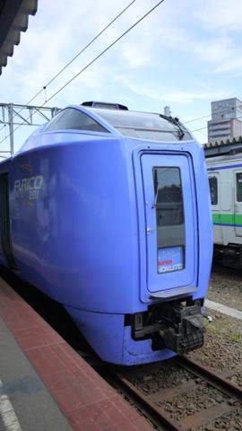 札幌駅行き 特急