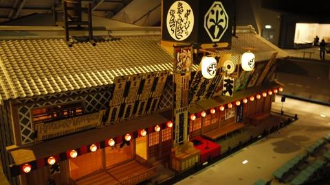 江戸東京博物館 内部