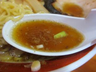 ふじた 醤油ラーメン スープ