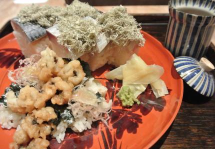 鯖&鱧寿司