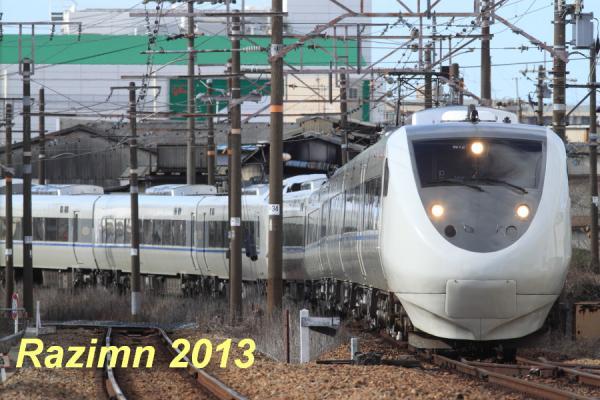 IMG_6056.jpg