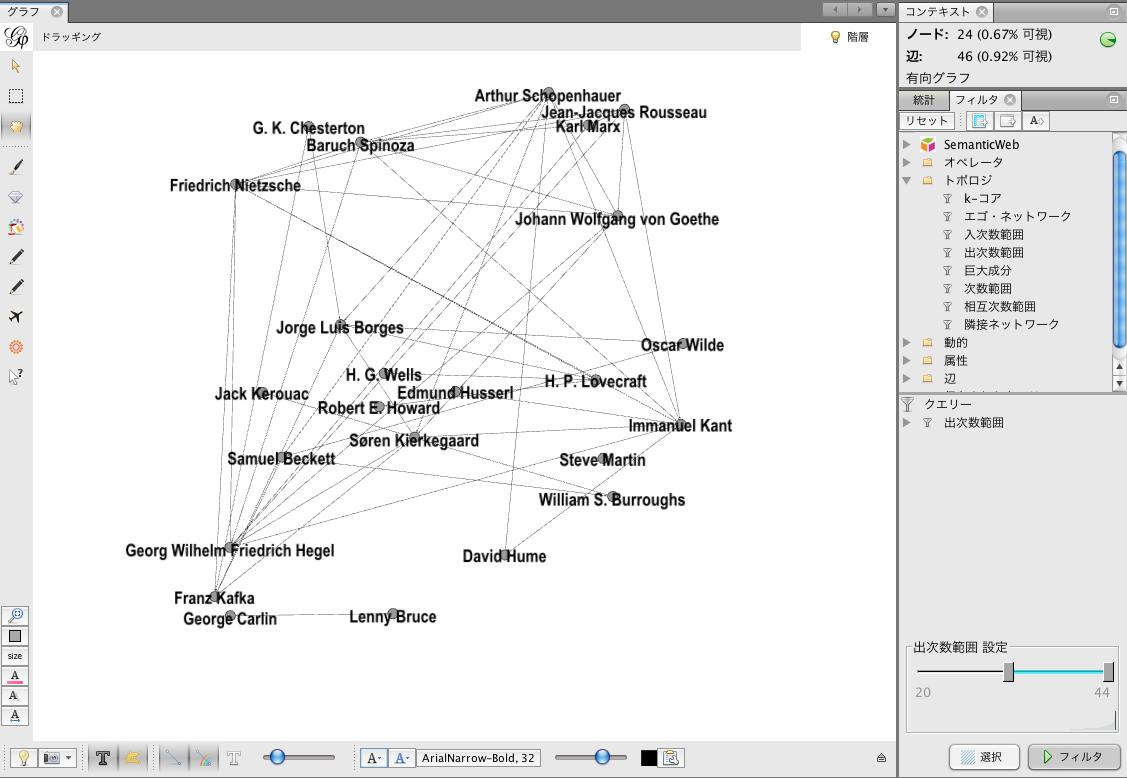 NetGraph2.png