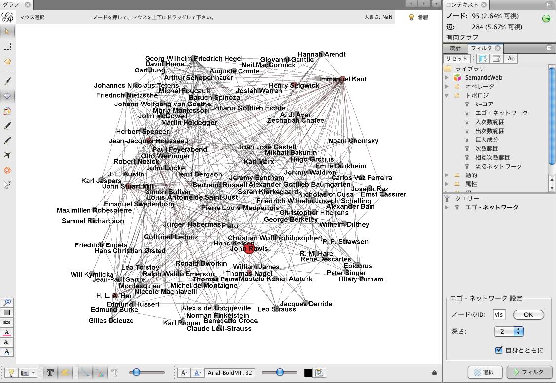 NetGraph3-1.png
