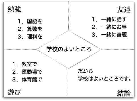 square4.jpg
