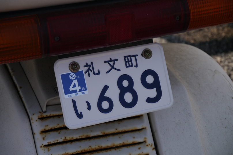 2013050603.jpg