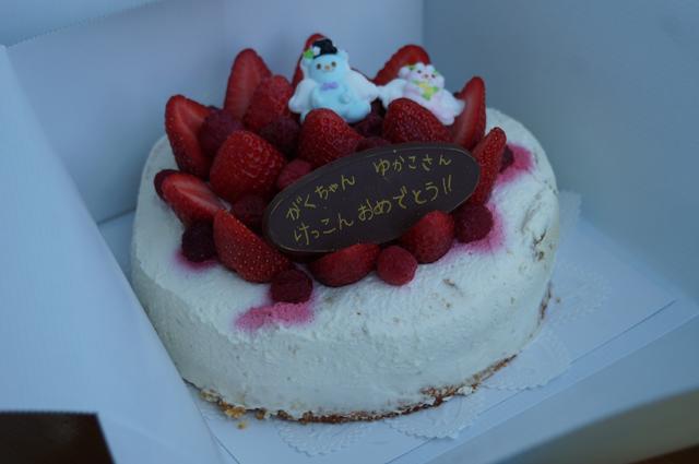 尚ちゃんが創ってくれたケーキ