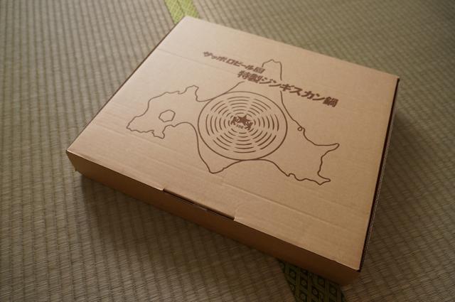 サッポロビール園特製ジンギスカン鍋の箱