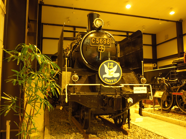 C56 98の今 京都 嵯峨嵐山にある19世紀ホールにて