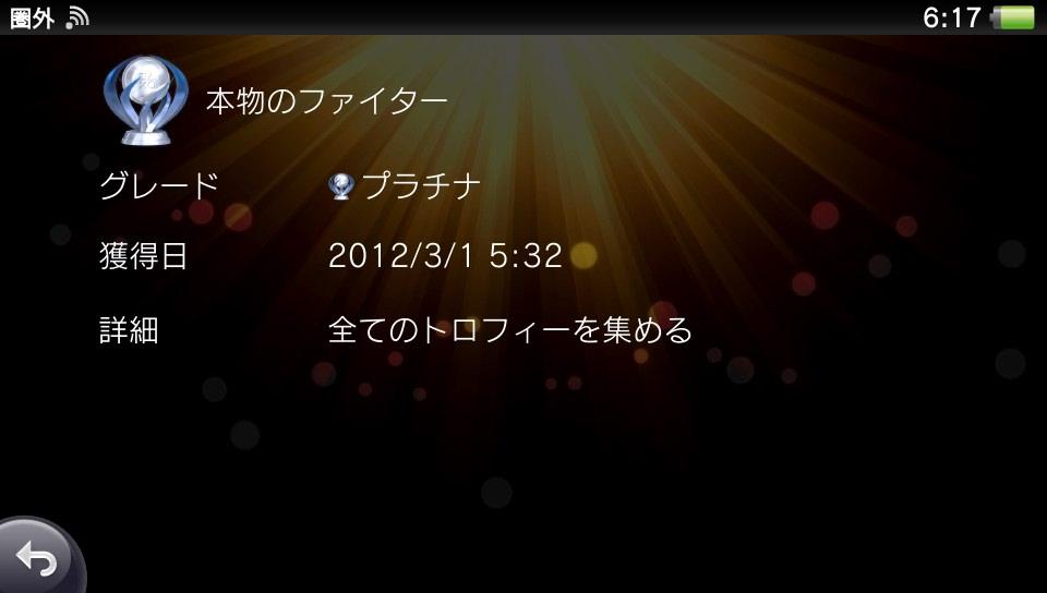 2012-03-01-061738.jpg