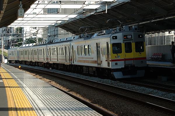@藤が丘駅