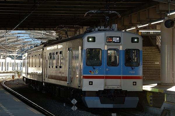 @梶が谷駅