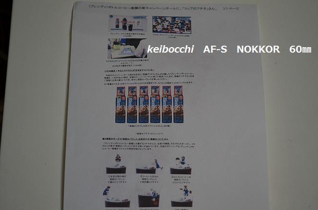 DSC_1761_20140122210129a9d.jpg