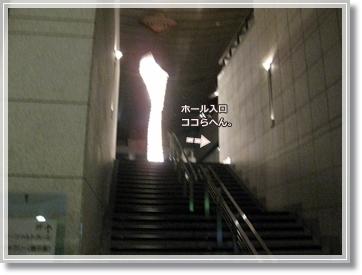 ホールの前の発光