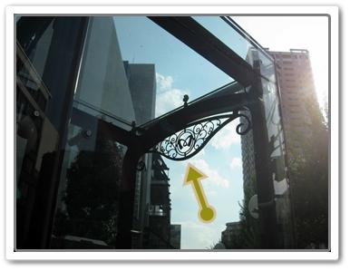 東京芸劇の近くの地下鉄入り口
