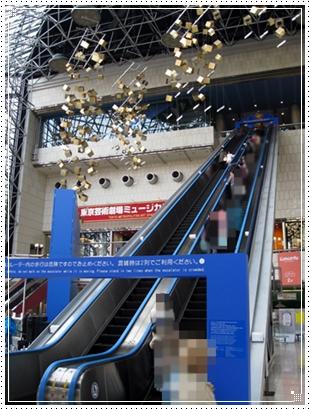 旧東京芸劇