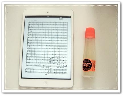 iPad mini で楽譜♪