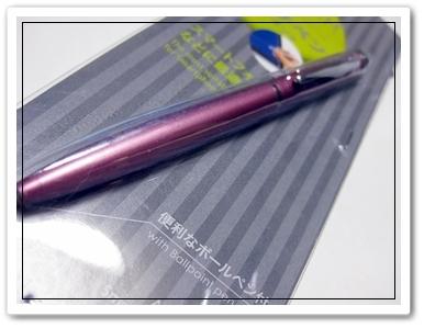 iPhone スマホ 100均 タッチペン