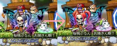 before・afterDB