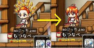 2代目PDシャナ髪
