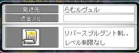 Maple110903_012446.jpg