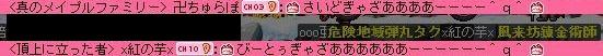 Maple110903_204350.jpg