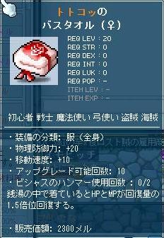 Maple110905_193837.jpg