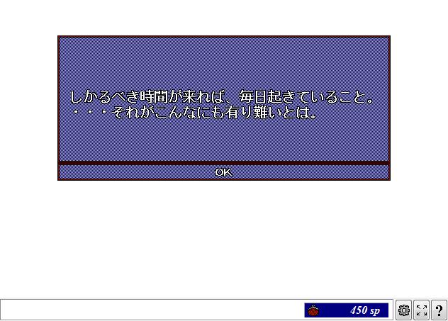 ScreenShot_20141129_234517004.png