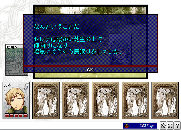 ScreenShot_20141201_124634407.png