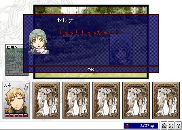 ScreenShot_20141201_124644100.png