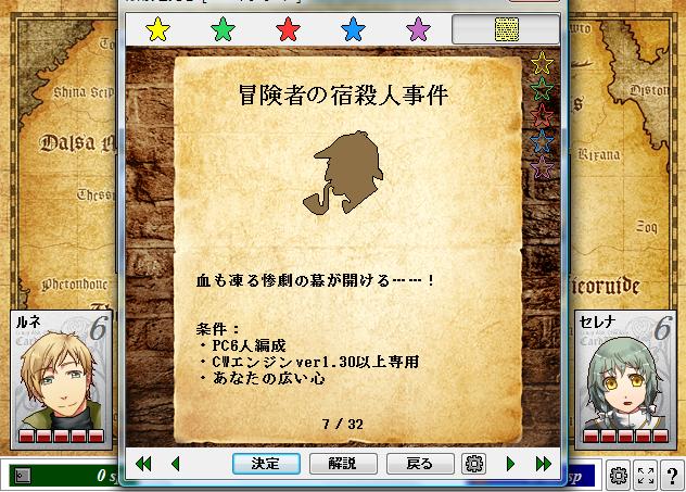 ScreenShot_20141202_172433130.png