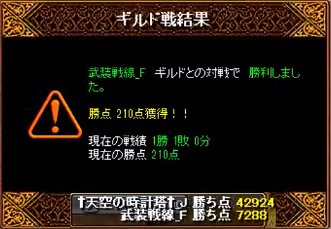 20130303.png