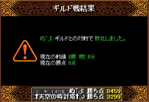 20130313.png