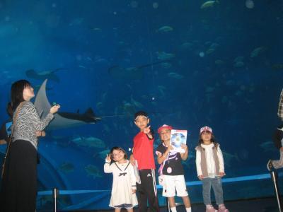 水族館4人2