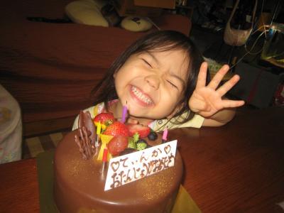花4歳誕生日⑦