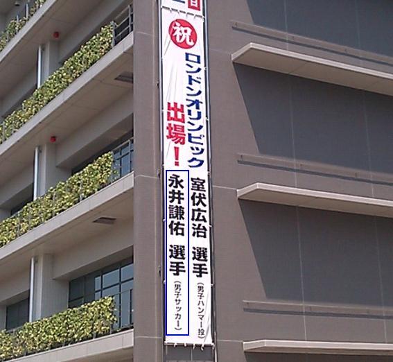 nagaimurofushi.jpg